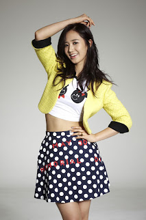 SNSD Yuri News Interview Photos 3