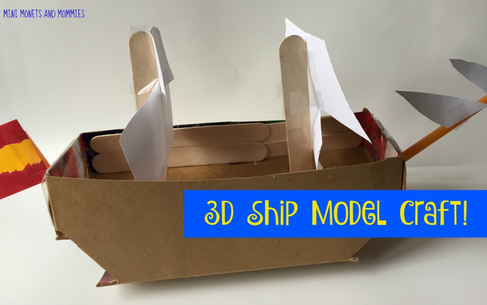 Mini monets and mommies how to craft a 3d boat model for kids for Ez craft usa vinyl
