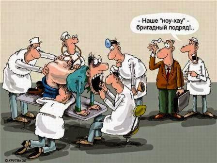 """""""Полный переход к страховой медицине и медицинская реформа должны состояться в течение трех лет"""", - Розенко - Цензор.НЕТ 8379"""