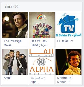 اظهار اعجابات الفيسبوك
