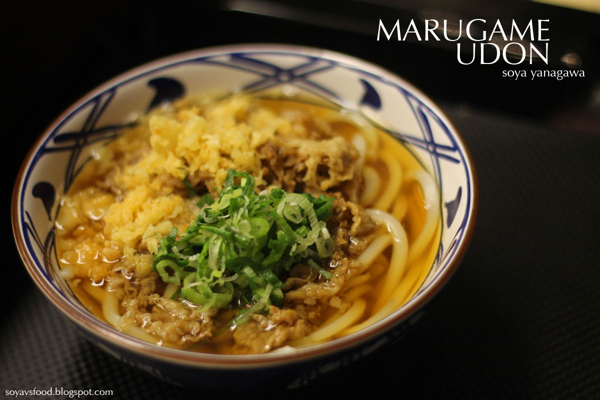 niku udon idr 45000 niku udon using the same soup like kake udon kake ...