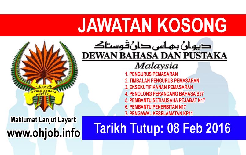 Jawatan Kerja Kosong Dewan Bahasa dan Pustaka (DBP) logo www.ohjob.info februari 2016