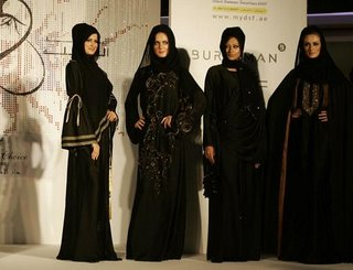 Islamic Clothing For Women and Men