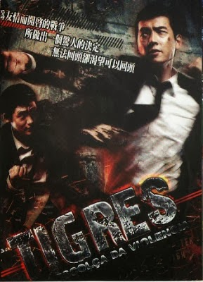 Download - Tigres: Escola Da Violência – DVDRip AVI Dual Áudio + RMVB Dublado ( 2013  )