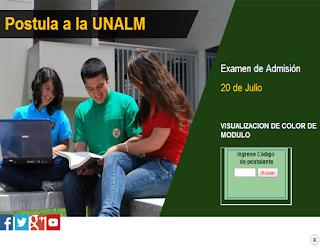 Resultados Universidad Nacional Agraria La Molina UNALM 2014 domingo 20 de Julio