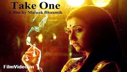 Take One (2014) Theatrical Official HD Trailer Watch Online