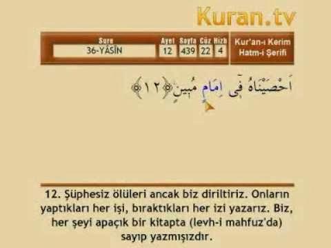 mehmet emin ay   yasin suresi turkce mealli 12 -