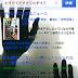 Heboh! Hantu Di Yahoo Jepang