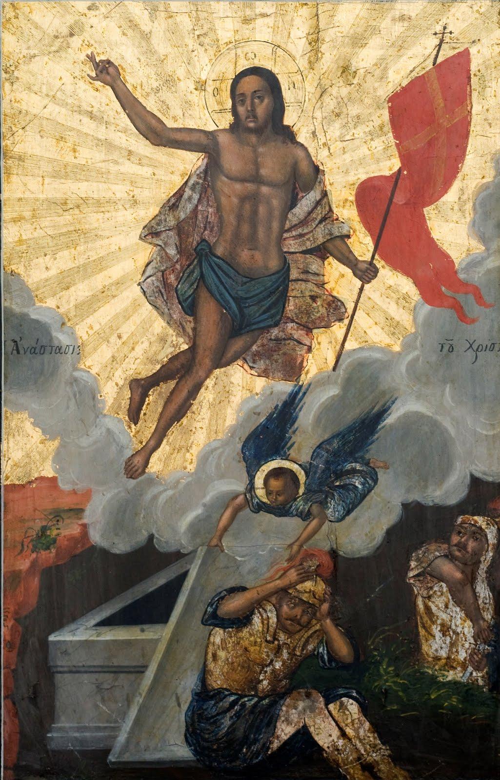 «Ανέστη Χριστός εκ νεκρών λύσας θανάτου τα δεσμά»