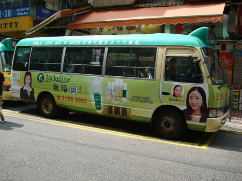 Hong Kong Public Light Buses