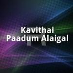 Kavithai Paadum Alaiygal 1990