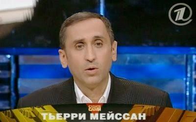 Thierry_meyssan_la_fuerza_arabe_de_defensa_comun