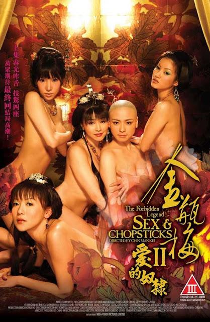 ดูหนังออนไลน์ใหม่ๆ HD ฟรี - The Forbidden Legend Sex and Chopsticks I บทรักอมตะ DVD Bluray Master [พากย์ไทย]