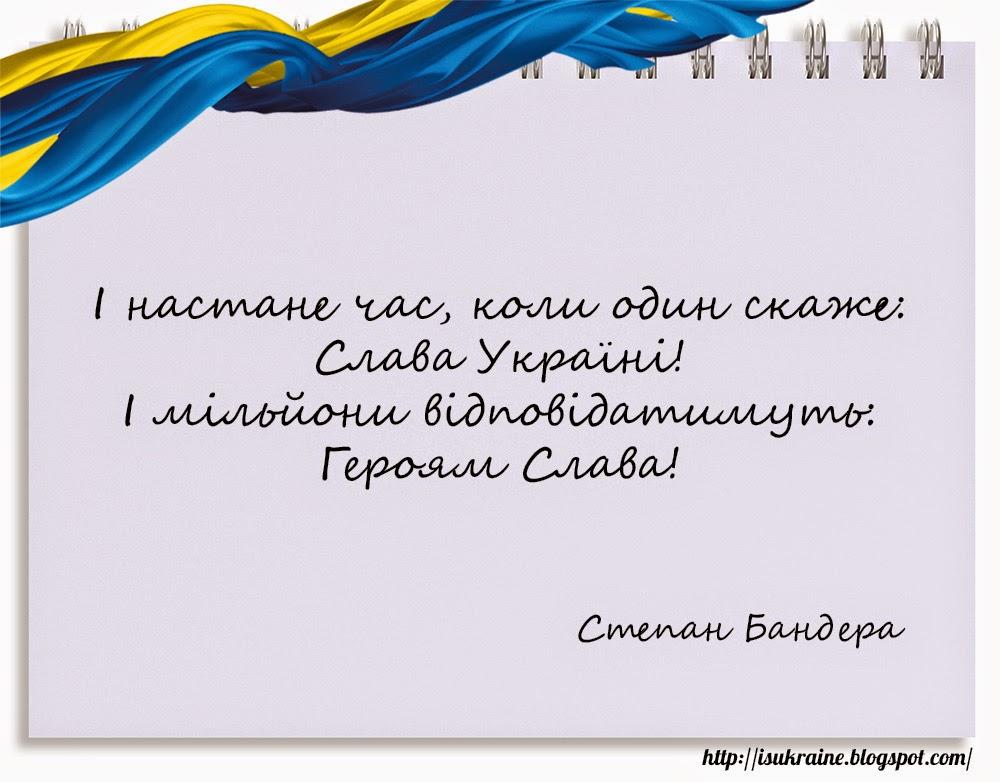 В Киеве проходит марш в честь дня рождения Бандеры - Цензор.НЕТ 1021