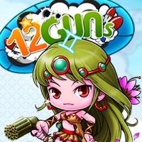 game-12gun