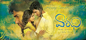 Vaaradhi movie first look wallpapers-thumbnail-2
