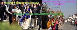 Mamata Banerjee at Manipur