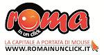 Roma in un click!