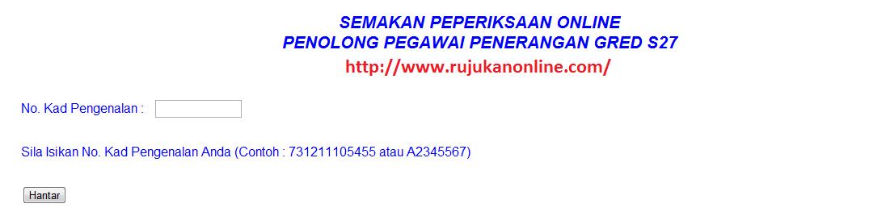 Panduan Peperiksaan Penolong Pegawai Penerangan April 2015