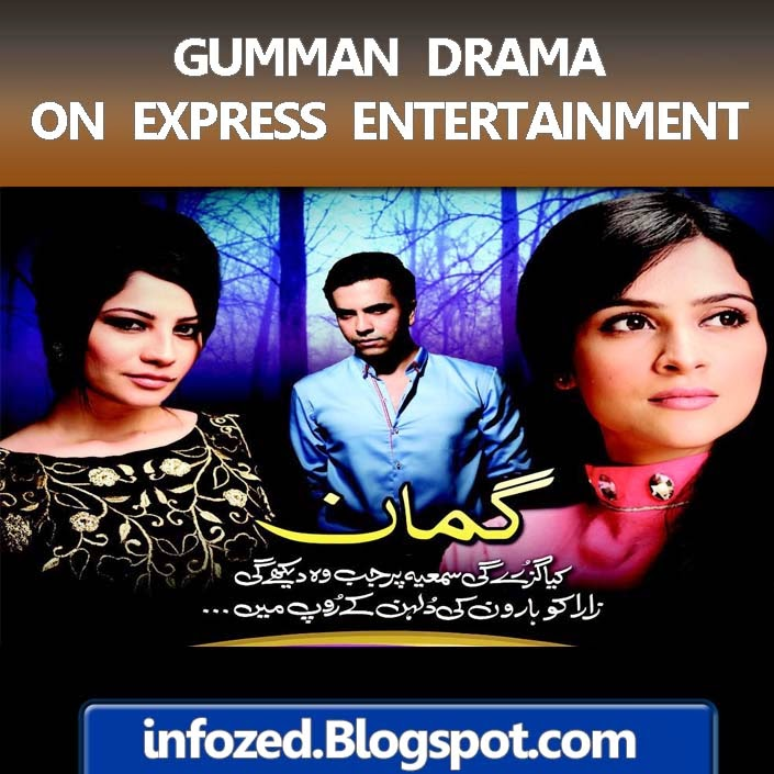 Gumman, Guman, Ghuman Drama on Express Entertainment