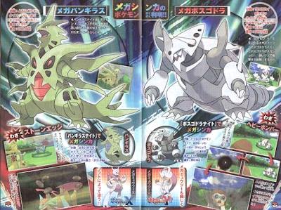 Mega Tyranitar Mega Aggron from Futaba