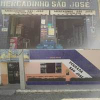 Pousada e Mercadinho São José