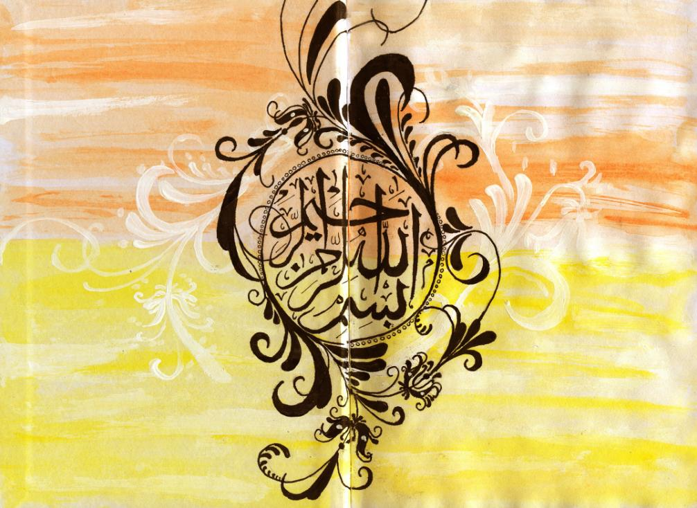 Allah names wallpapers bismillah calligraphy Images of calligraphy