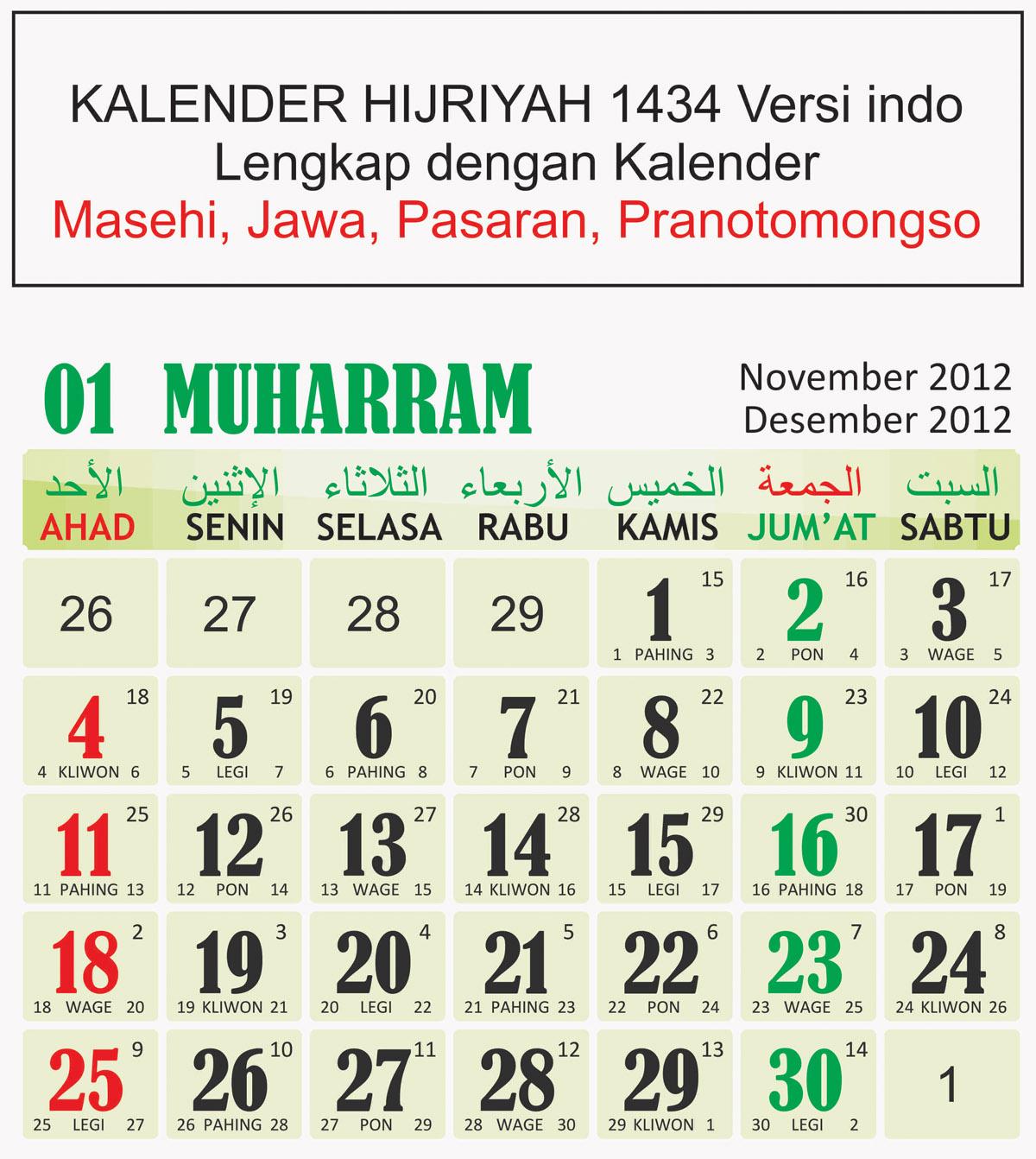 1200 x 1342 jpeg 310kB, Kalender Masehi Dan Jawa Januari 2015 | Search ...