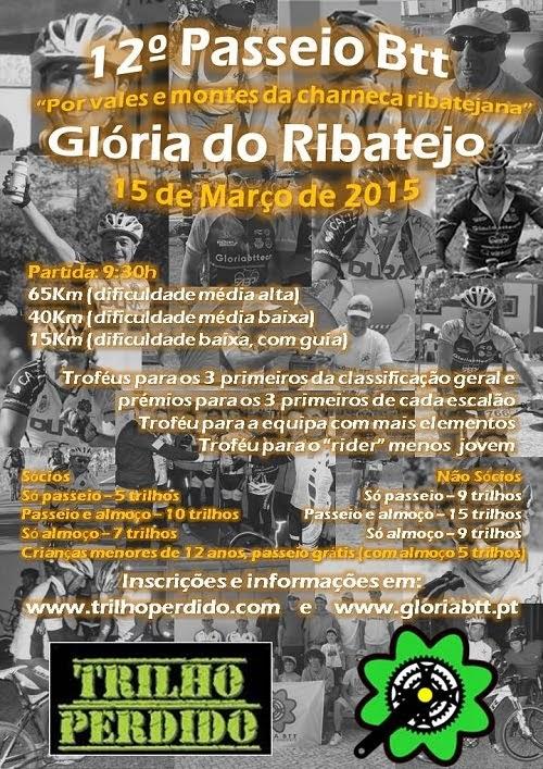 15MAR * GLÓRIA DO RIBATEJO