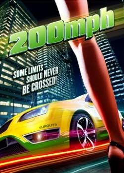 Ver 200 mph (2011) Online
