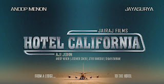 poster design of malayalam film Hotel California