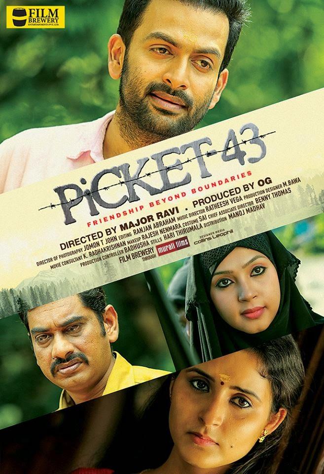 Malayalam movie Picket 43 poster