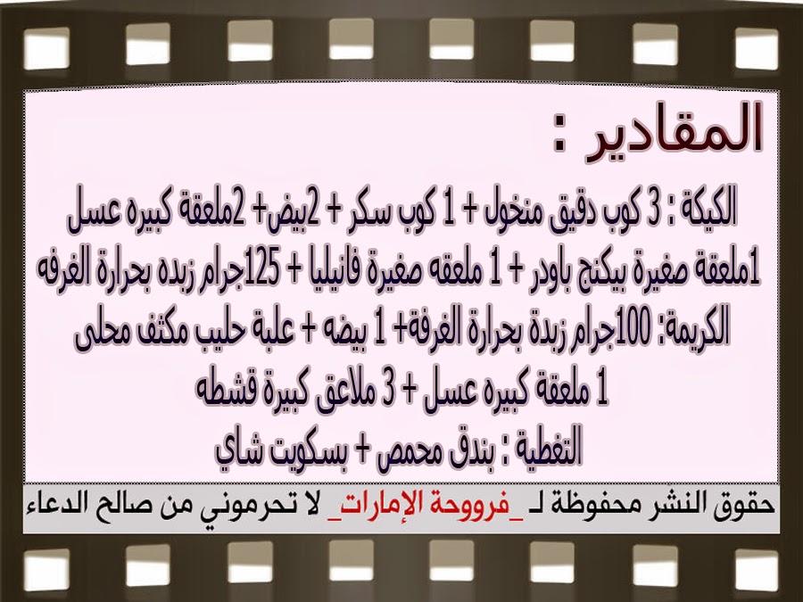http://4.bp.blogspot.com/-tQGhMablW_Q/VEo-qWh79nI/AAAAAAAABQ4/UiR1qUn0XtA/s1600/3.jpg