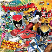 Download Zyuden Sentai Kyoryuger Mini-Album #1