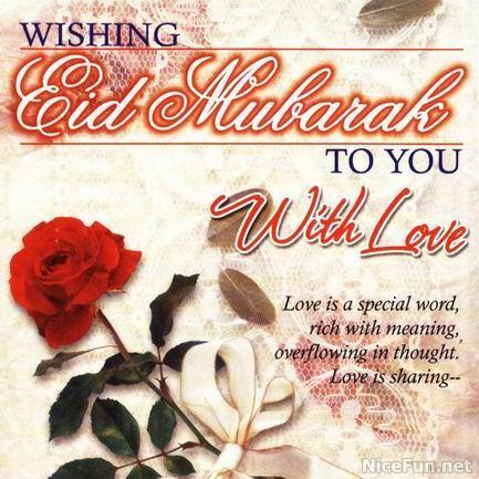 Top Husband Eid Al-Fitr Greeting - happy-eid-cads-for-your-special-friends  Pic_587385 .jpg