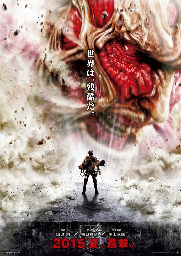 poster terbaru Attack On Titan yang resmi.