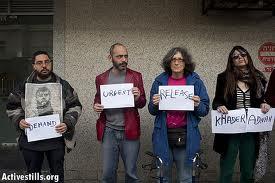 Free Khader Adnan - urgent