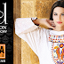 Warda Prints Ready To Wear Eid Collection 2014 | Warda Eid Collection 2014