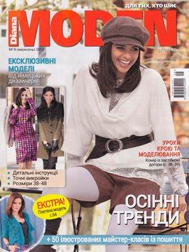 Журнал Diana Moden №9