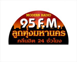 Download FM 95 ลูกทุ่งมหานครชาร์ต Top 20 ประจำวันจันทร์ที่ 1 กรกฎาคม 2556 Thaicyber 4shared By Pleng-mun.com