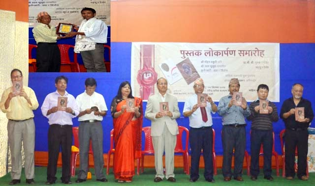 mungpoo and tagore book by dr bhoj bahadur gurung released