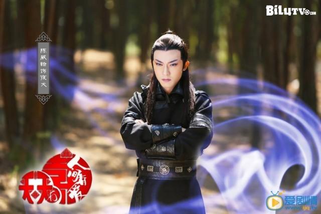 Thiên Thiên Hữu Hỉ 2