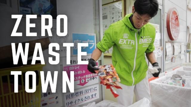 Kamikatsu, a cidade com desperdício zero