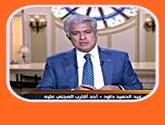- برنامج العاشرة مساءاً مع وائل الإبراشى - حلقة الثلاثاء 2-2-2016