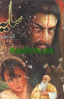 Saya By M.A Rahat
