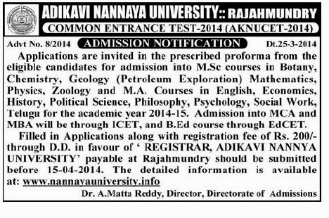 ANKUCET-2014 Notification, How to Apply