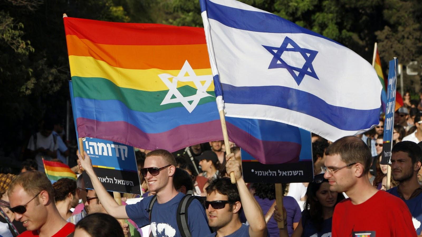 Геи израиля еще дрожала