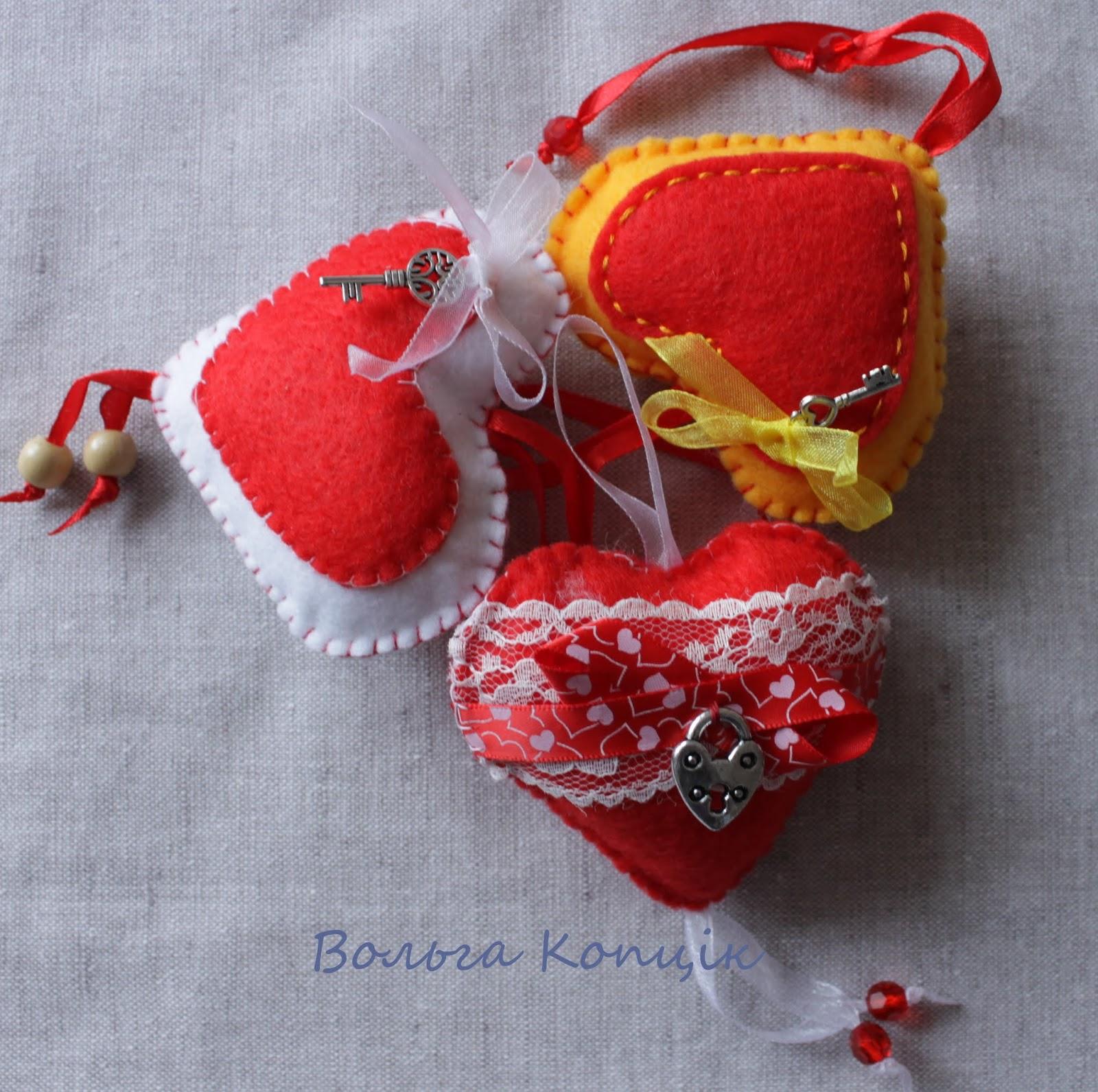 Сердечко к празднику влюбленных
