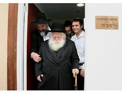Rabinos dicen que disturbios árabes señalan la pronta venida del mesías