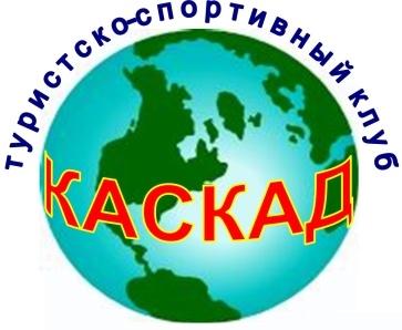 "МАУДО г.Нижневартовска ""ЦДТ"""